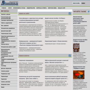 Dohcolonoc.ru thumbnail