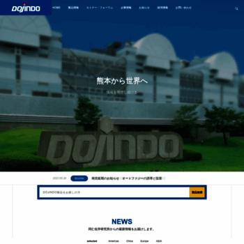 Dojindo.co.jp thumbnail
