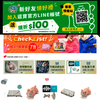 Dollbao.com.tw thumbnail