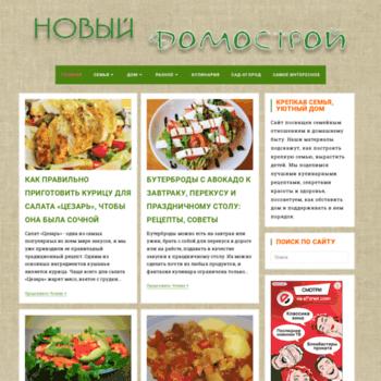 Веб сайт dom-7ya.ru