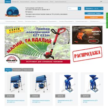 Dom.net.ua thumbnail