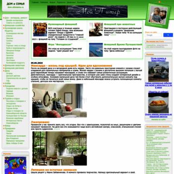 Веб сайт dom.sibmama.ru