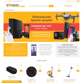 Domagazin.ru thumbnail