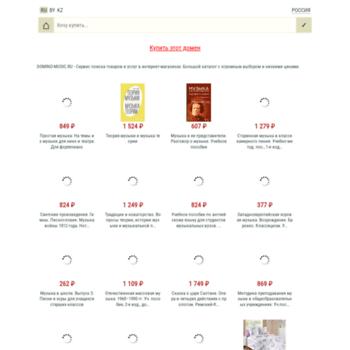 Domino-music.ru thumbnail