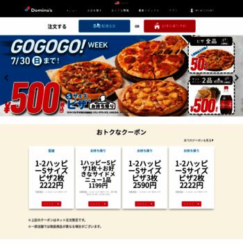 Dominos.jp thumbnail