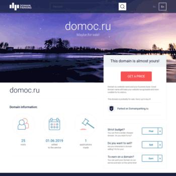 Domoc.ru thumbnail