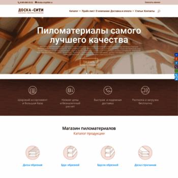 Doska-city.ru thumbnail