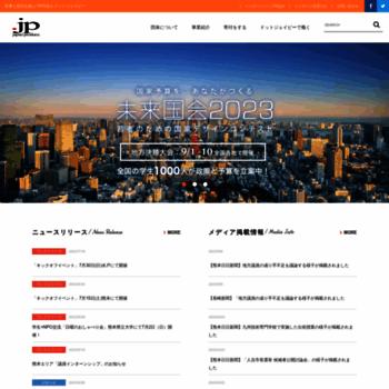 Dot-jp.or.jp thumbnail