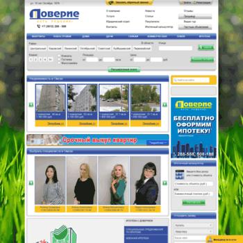 Doverie-omsk.ru thumbnail