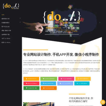 Dowebs.co.nz thumbnail