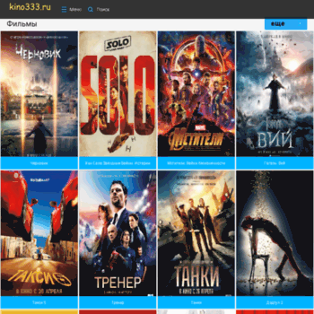 Download Anwaporg At Wi Kino333 лучший онлайн кинотеатр