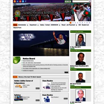 Dpi.edu.bd thumbnail