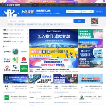 Dqjob.com.cn thumbnail
