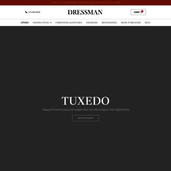 97ff9621593 dressman.gr at WI. DRESSMAN - Γαμπριατικα Κοστουμια & Κοστουμια ...