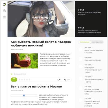 Drive-fashion.ru thumbnail