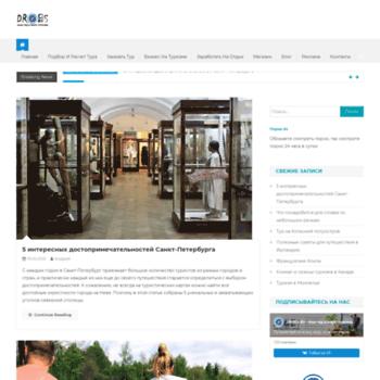 Drobs.ru thumbnail