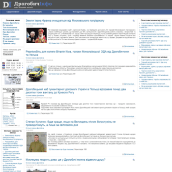 Droginfo.com.ua thumbnail