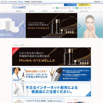 Drsele.co.jp thumbnail