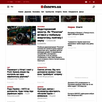 Dsnews.ua thumbnail