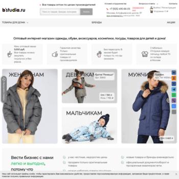 Dstudia.ru thumbnail