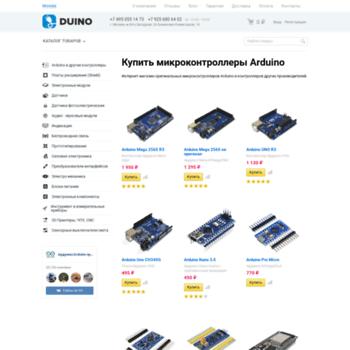Duino.ru thumbnail