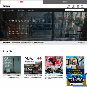 Duskin.jp thumbnail