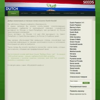 Dutch-seeds.ru thumbnail