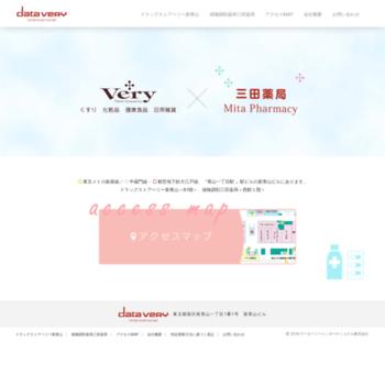 Dv-int.co.jp thumbnail