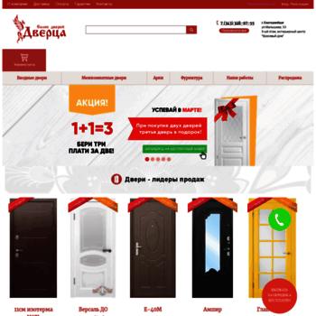 Dvertca.ru thumbnail