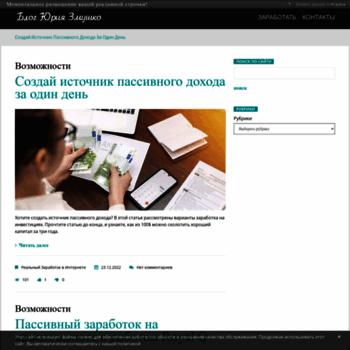 Веб сайт dvpress.ru