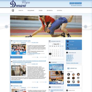 Dynamo71.ru thumbnail