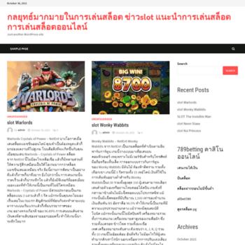 Dynamoeffect.org thumbnail