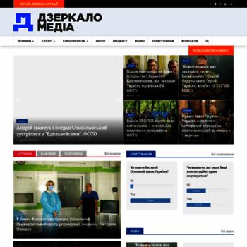 Dzerkalo.media thumbnail