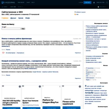 Веб сайт dzhey.livejournal.com