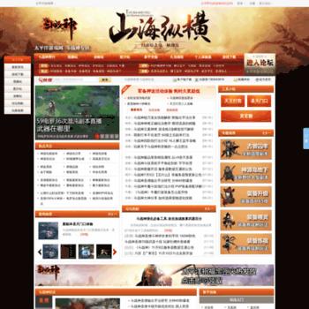 Dzs.pcgames.com.cn thumbnail