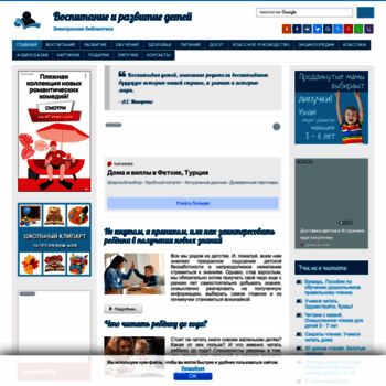 Веб сайт e-bookshelf.info