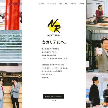 E-commode.co.jp thumbnail