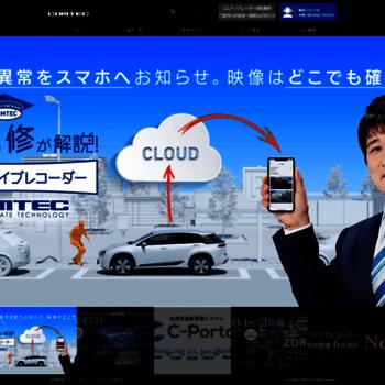 E-comtec.co.jp thumbnail