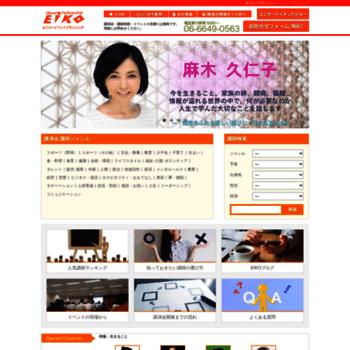 E-eiko.jp thumbnail