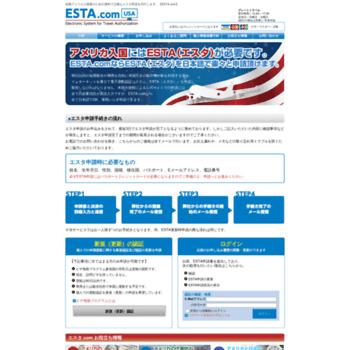 E-esta.jp thumbnail
