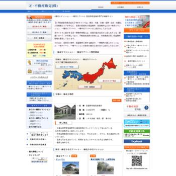 E-fudousanhanbai.com thumbnail