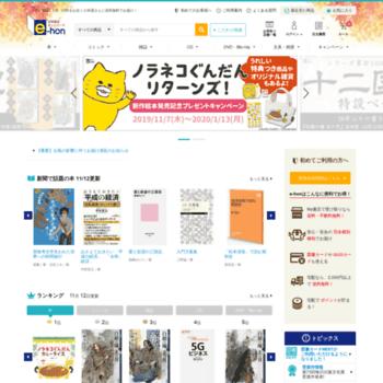 E-hon.ne.jp thumbnail