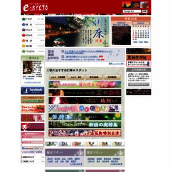 E-kyoto.net thumbnail