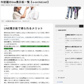 E-orchid.net thumbnail