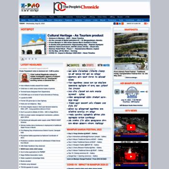 E-pao.net thumbnail