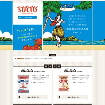 E-socio.co.jp thumbnail