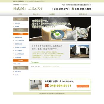 E-sse.co.jp thumbnail
