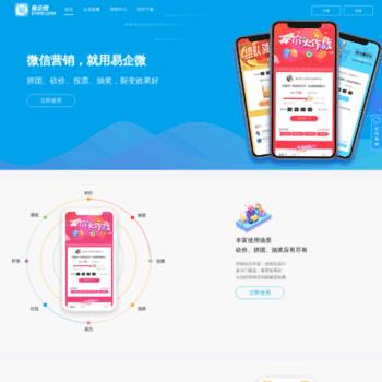 E7wei.cn thumbnail