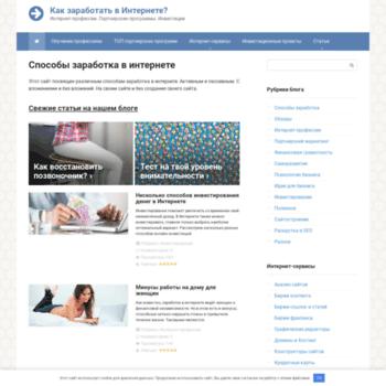 Веб сайт earnreal.biz