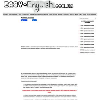 Easy-english.com.ua thumbnail